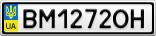 Номерной знак - BM1272OH