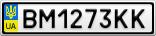 Номерной знак - BM1273KK