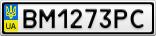 Номерной знак - BM1273PC