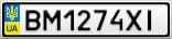Номерной знак - BM1274XI