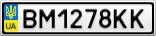 Номерной знак - BM1278KK