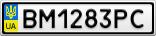 Номерной знак - BM1283PC