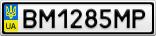 Номерной знак - BM1285MP
