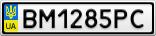 Номерной знак - BM1285PC