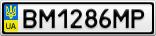 Номерной знак - BM1286MP