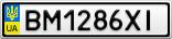 Номерной знак - BM1286XI