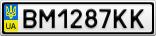 Номерной знак - BM1287KK