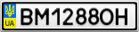 Номерной знак - BM1288OH