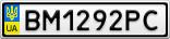Номерной знак - BM1292PC