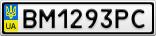 Номерной знак - BM1293PC