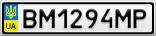 Номерной знак - BM1294MP