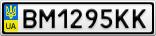 Номерной знак - BM1295KK