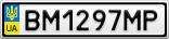 Номерной знак - BM1297MP