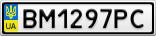 Номерной знак - BM1297PC