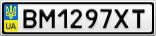 Номерной знак - BM1297XT