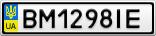Номерной знак - BM1298IE