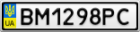 Номерной знак - BM1298PC