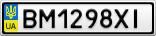 Номерной знак - BM1298XI