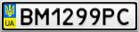 Номерной знак - BM1299PC