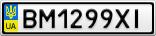Номерной знак - BM1299XI