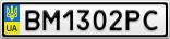 Номерной знак - BM1302PC