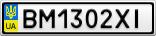 Номерной знак - BM1302XI