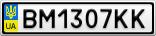 Номерной знак - BM1307KK