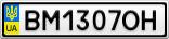 Номерной знак - BM1307OH