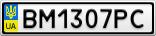 Номерной знак - BM1307PC