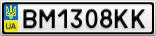 Номерной знак - BM1308KK