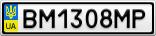 Номерной знак - BM1308MP