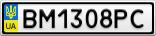 Номерной знак - BM1308PC