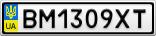 Номерной знак - BM1309XT