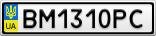 Номерной знак - BM1310PC