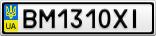 Номерной знак - BM1310XI