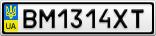 Номерной знак - BM1314XT