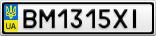 Номерной знак - BM1315XI