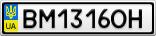 Номерной знак - BM1316OH