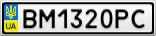 Номерной знак - BM1320PC