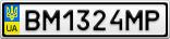 Номерной знак - BM1324MP