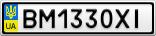 Номерной знак - BM1330XI