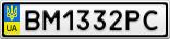 Номерной знак - BM1332PC