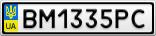 Номерной знак - BM1335PC