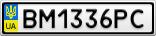 Номерной знак - BM1336PC