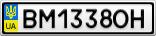 Номерной знак - BM1338OH