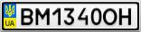 Номерной знак - BM1340OH