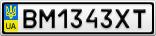 Номерной знак - BM1343XT