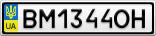 Номерной знак - BM1344OH