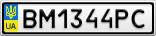 Номерной знак - BM1344PC