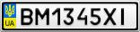 Номерной знак - BM1345XI